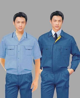 ky-su-bao-ho-lao-dong